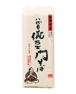 Noodles Giemon Sobas - Naraya Soba