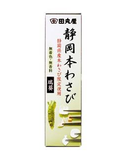 Crema di wasabi in tubetto - Tamaruya
