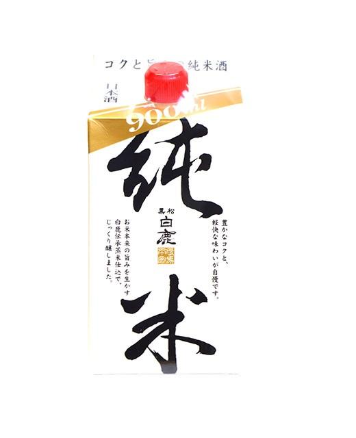 Saké Hakushika Junmai - speciale cucina - Umami