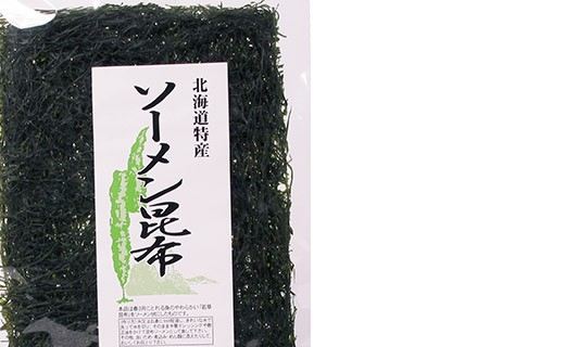 Alghe secche Kombu spaghetti - Association Esan