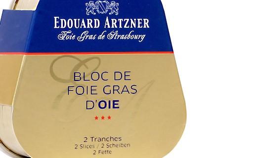 Bloc di foie gras d'oca 75g - Edouard Artzner