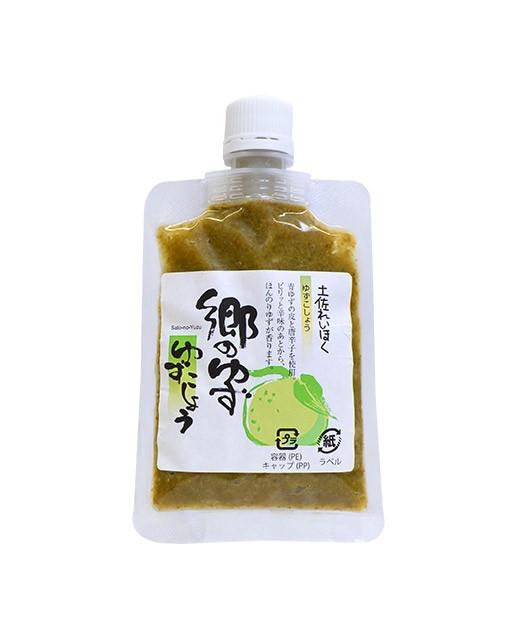 Crema di scorze di Yuzu verde e di peperoncino verde